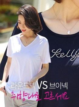 [9B-TS921] Cali Hotfix T恤