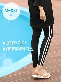 [YY-SW233]沙滩两线水护腿