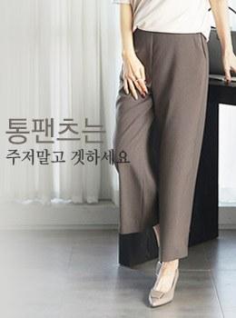 [9C-PT902]时尚日期贴身裤
