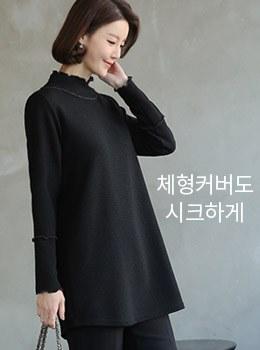 [8D-TS047]波浪高领毛衣