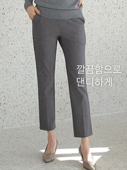 [8D-PT050]检查Tan Date弯曲裤