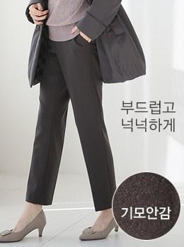 [8D-PT053]双线切口拉丝正装裤