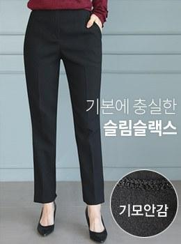 [8D-PT074]无腰带高腰拉绒裤