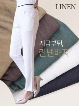 [9B-PT050]쫀쫀天裤