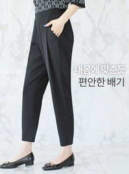 [9B-PT045]侧面皱褶排气裤