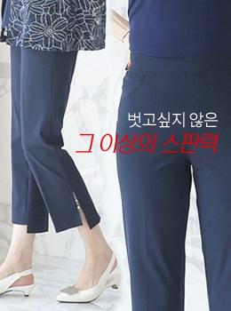 [9B-PT091]夏天的裤子15(珍珠珍珠)