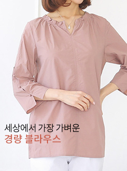 [9B-BL148]球形蝴蝶结衬衫