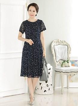 [9B-OP903] Eileen喇叭形连衣裙